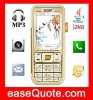 GSM Mobile Phone 7360