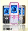 GSM mobile phone G302