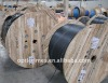 GYXY aerial fiber optical cable
