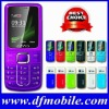 Good Quality GSM Mobilephone N17