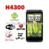 H4300 3G phone