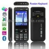 H999, Russian Keyboard, 3 Sim cards 3 standby, Bluetooth FM function Mobile Phone, Dual band, Network: GSM900 / 1800MHZ