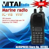Handy Two Way Security Radios Talky IC-V8