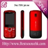 Hifi music mobile  phone E980