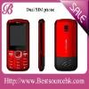 Hifi music mobile  phone E980