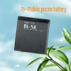 High capacity mobile phone battery BL-5K