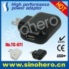 High performance USB wall charger--High performance travel charger passed CE/RoHS approval