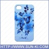 High quality ABS mobile case with great look
