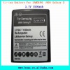 High quality Li-ion Battery For SAMSUNG i9000 Galaxy S 3.7V 1500mAh