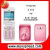 Hot Dual sim TV Mobile phone F1
