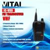 Hot Sale ICOM IC-V89 VHF136-174MHz 199 Channel 5W Professional 2 Way Radio