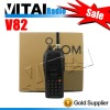 IC-V82 7W VHF 136-174MHz Portable Electronic Gadgets