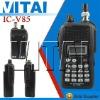IC-V85 Interphone Intercom