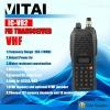 ICON IC-V82 2-Way Handy Radios
