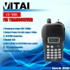 ICON IC-V85 Portable Transceiver