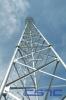 Li Yang Communication Tower