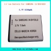 Li-ion Battery For SAMSUNG IA-BH130LB 3.7V 7.6wh