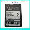 Li-ion Battery For SAMSUNG i9000 Galaxy S