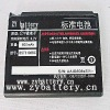 Lithium ion mobile phone battery BL-5K
