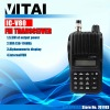 Long Distance IC-V80 Ham Radio with Direct keypad frequency