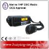 MARINE VHF TRANSCEIVER / CLASS B
