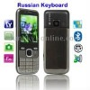 MFU 6800 Russian Keyboard, TV (SECAM/PAL/NTSC)/ Bluetooth FM function, Dual Sim cards Dual standby Dual camera, Mobile Phone, Qu