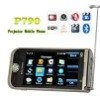 MFU P790 is the most powerful projector mobile phone