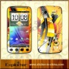 MOBILE SKIN for HTC G14