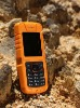 Military cell phone LM121B