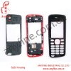 Mobile phone housing for 5220