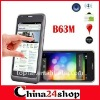 NEW! B63M MTK6573 android 2.3 3G mobile phone