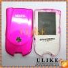 Nextel Battery Cover i877