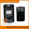 Nextel phone parts for 8350i