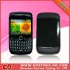 Original Cellphone 8520