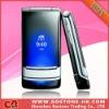 Original mobile phone 6750