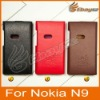 Pcaro Flip Leather Case for Nokia N9 With Retail Package LF-0507