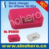 Personality Dock charger for iPhone 3G/3Gs