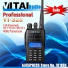Promotion Good Quality VHF UHF Dual Band 4W 5W 128 Channel  VT-328 Walky Talky