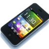 "Quad band 3.5"" inch touch screen mobile phone J8"