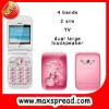 Quad band GSM Cell Phone F1