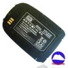 RTM Replacement Z140 Battery for Samsung Z140 Z148