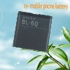 Rechargeable battery BL-6Q for mobile phone making of lithium