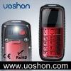Rugged/ Waterproof mobile phone