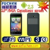 """S610 android smartphone with Android 2.3,3.5"""" HVGA Capacitance screen, MT6573, 3.75G WCDMA/GSM dual mode dual standby."""