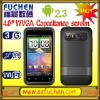 S710 WIFI GPS 3G android 2.3 mobile phone with dual sim, 4.0 inch WVGA capacitive screen