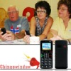 Senior Citizen Mobile Phone