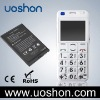 Senior GSM Cell Phone