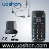 Senior GSM Cellphone With SOS Key