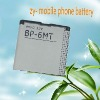 Shenzhen battery BP-6MT