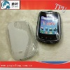TPU mobile phone case for T499 case
